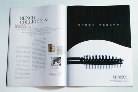 magazine-ads-clinique-1_260314_1395830874_29